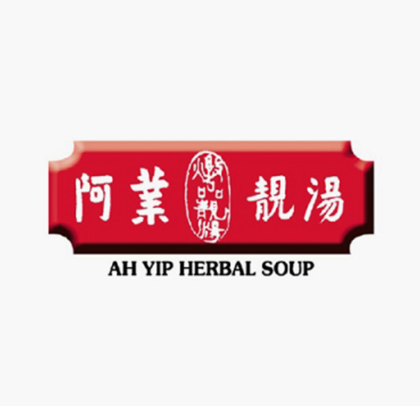 Ah Yip Herbal Soup
